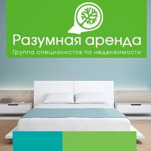 Аренда квартир и офисов Бавленов