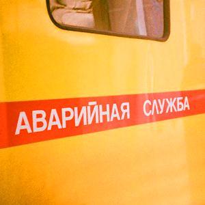 Аварийные службы Бавленов