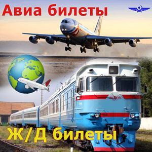 Авиа- и ж/д билеты Бавленов
