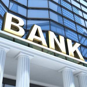 Банки Бавленов