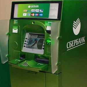 Банкоматы Бавленов
