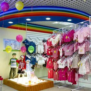 Детские магазины Бавленов