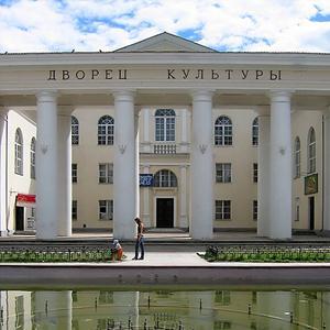 Дворцы и дома культуры Бавленов
