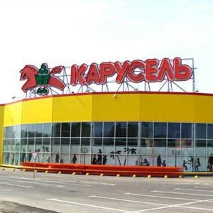 Гипермаркеты Бавленов