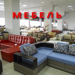 Магазины мебели Бавленов