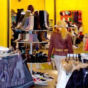 Магазины одежды и обуви Бавленов