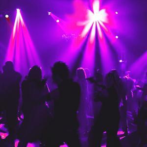 Ночные клубы Бавленов