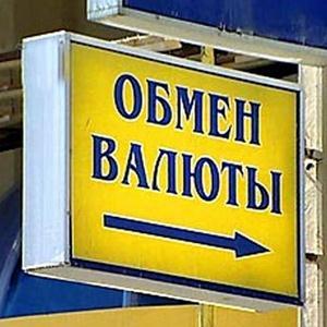 Обмен валют Бавленов
