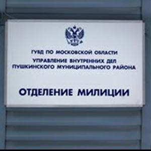 Отделения полиции Бавленов