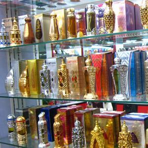Парфюмерные магазины Бавленов
