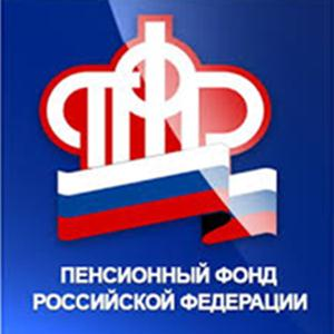 Пенсионные фонды Бавленов