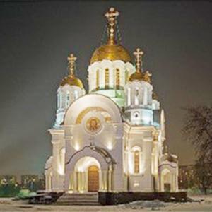 Религиозные учреждения Бавленов