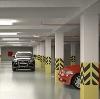 Автостоянки, паркинги в Бавленах