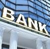 Банки в Бавленах