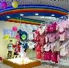 Детские магазины в Бавленах