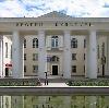 Дворцы и дома культуры в Бавленах