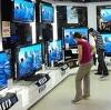 Магазины электроники в Бавленах