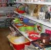 Магазины хозтоваров в Бавленах