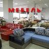 Магазины мебели в Бавленах