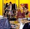 Магазины одежды и обуви в Бавленах