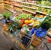 Магазины продуктов в Бавленах