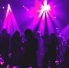 Ночные клубы в Бавленах