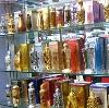 Парфюмерные магазины в Бавленах