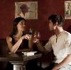 Рестораны, кафе, бары в Бавленах