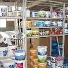 Строительные магазины в Бавленах
