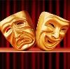 Театры в Бавленах
