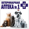 Ветеринарные аптеки в Бавленах