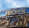 Зоопарки в Бавленах