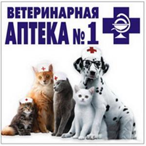 Ветеринарные аптеки Бавленов